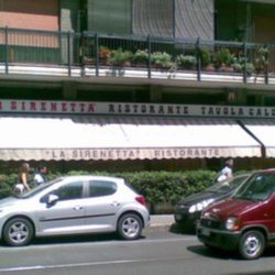 Ristorante La Sirenetta and Pizzeria